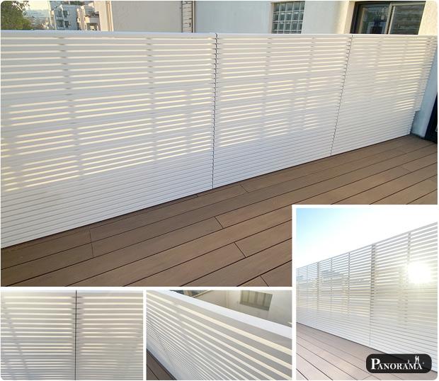 panneaux parevue en aluminium laqué claustras alu sur mesure boulogne 92 panorama